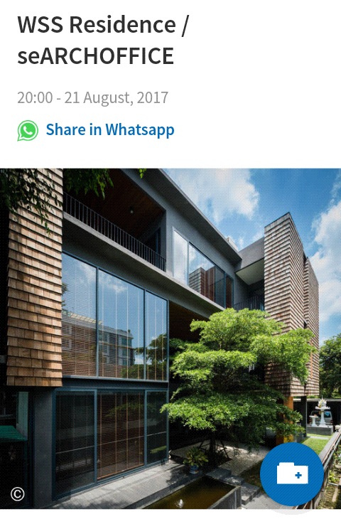 WSS-archdaily
